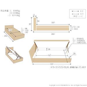 フランスベッド セミダブル フラットヘッドボードベッド グリフィン 跳ね上げ横開き セミダブル ベッドフレームのみ 収納|nacole|03