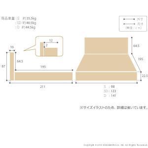 フランスベッド セミダブル ライト・棚付きベッド グラディス 収納なし セミダブル ベッドフレームのみ フレーム|nacole|03