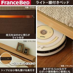 フランスベッド シングル ライト・棚付きベッド クレイグ レッグタイプ シングル ベッドフレームのみ フレーム|nacole|02