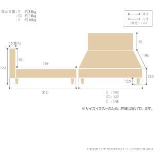 フランスベッド シングル ライト・棚付きベッド クレイグ レッグタイプ シングル ベッドフレームのみ フレーム|nacole|03