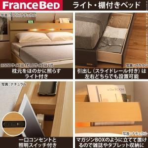 フランスベッド シングル ライト・棚付きベッド ウォーレン 引出しタイプ シングル ベッドフレームのみ 収納|nacole|02