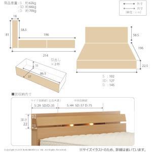 フランスベッド シングル ライト・棚付きベッド ウォーレン 引出しタイプ シングル ベッドフレームのみ 収納|nacole|03