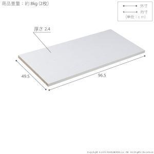 クローゼット ワードローブ アルミフレーム大型スライドドア サローネ ワードローブ 専用棚板 本体幅100 200 300cm用 2枚組 棚板|nacole|03