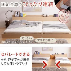ベッド ロータイプ 家族揃って布団で寝られる連結ローベッド ファミーユ ベッドフレームのみ ダブルサイズ 同色2台セット 連結|nacole|03