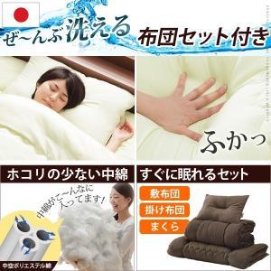 ベッド 布団 敷布団でも使えるベッド アレン ダブルサイズ+国産洗える布団4点セット セット|nacole|05