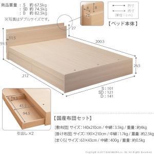 ベッド 布団 敷布団でも使えるベッド アレン ダブルサイズ+国産洗える布団4点セット セット|nacole|06