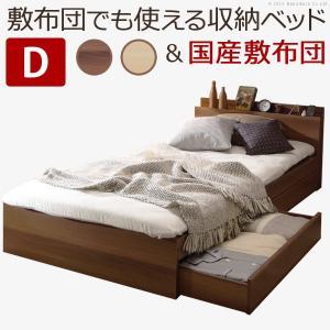 ベッド 布団 敷布団でも使えるベッド アレン ダブルサイズ+国産3層敷布団セット セット|nacole