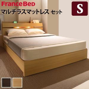 フランスベッド シングル ライト・棚付きベッド ウォーレン ベッド下収納なし シングル マルチラススーパースプリングマットレスセット マットレス付き|nacole