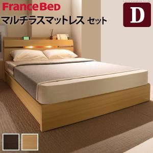 フランスベッド ダブル ライト・棚付きベッド ウォーレン ベッド下収納なし ダブル マルチラススーパースプリングマットレスセット マットレス付き|nacole