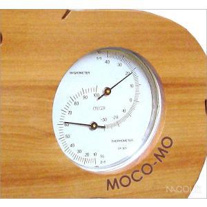 モコモ 温湿度計 カバ ナチュラル|nacole|02
