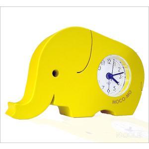 モコモ 時計 ゾウ イエロー|nacole