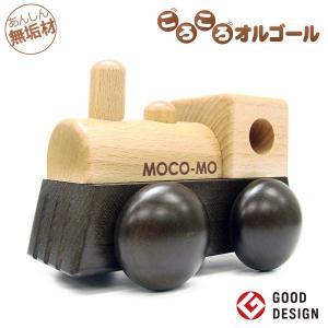 MOCO-MOモコモころころオルゴール 汽車|nacole