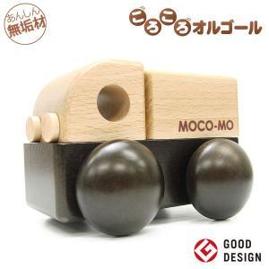 MOCO-MOモコモころころオルゴール トラック|nacole
