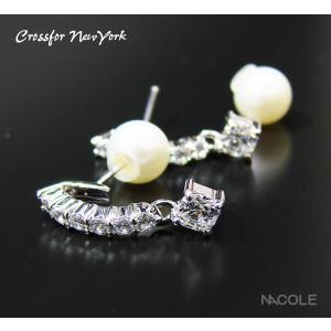 クロスフォーニューヨーク ピアス クィーン|nacole