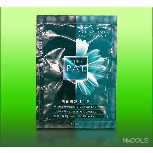 花王 切花用活性化剤PAT 10ml 切り花 長持ち 延命剤 活力剤|nacole