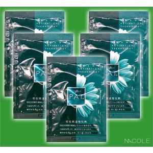 花王 切花用活性化剤PAT 10ml メール便5パック 切り花 長持ち 延命剤 活力剤|nacole