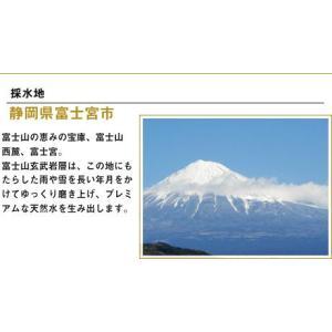 プレミアム天然水 富士山のバナジウム水130 2L ペットボトル ミネラルウォーター|nacole|03