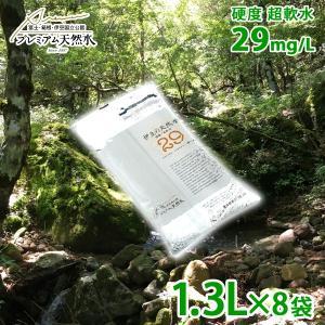 プレミアム天然水 伊豆の天然水29 1,3L×8袋 ミネラルウォーター|nacole