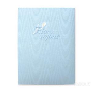 結婚証明書 モアレ ブルー(結婚内祝い 出産内祝い おしゃれ ギフト お返し)|nacole