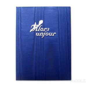 結婚証明書 モアレ ネイビー(結婚内祝い 出産内祝い おしゃれ ギフト お返し)|nacole