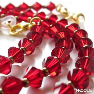 メガネチェーン ラブリーチェーン スワロフスキー レッド 眼鏡チェーン 内祝い 結婚祝い 出産内祝い お返し|nacole