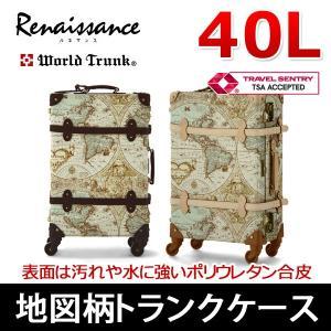 ワールドトランク 地図柄トランクケース ルネッサンス)40L Sサイズ|nacole