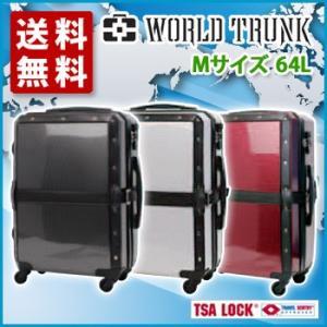 ワールドトランク トラベルスーツケース 64L Mサイズ|nacole