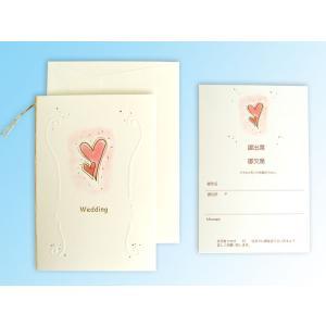 ウェディング グッズ 招待状セット ハート(結婚内祝い 出産内祝い おしゃれ ギフト お返し)|nacole