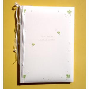 結婚証明書 クローバー(結婚内祝い 出産内祝い おしゃれ ギフト お返し)|nacole
