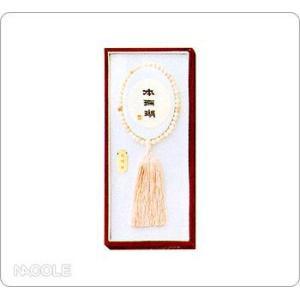 数珠・念珠 女性用 ミッドBピンクサンゴ 片手|nacole