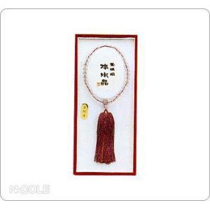 数珠・念珠 女性用 天然水晶 紫メノウ仕立片手(結婚内祝い 出産内祝い おしゃれ 寒中見舞いギフト お返し)|nacole