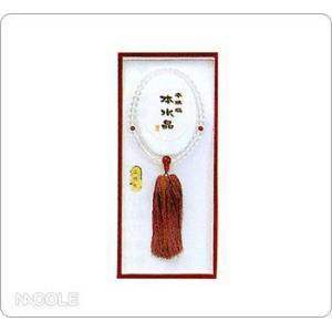 数珠・念珠 女性用 天然水晶 メノウ仕立片手(結婚内祝い 出産内祝い おしゃれ 寒中見舞いギフト お返し)|nacole
