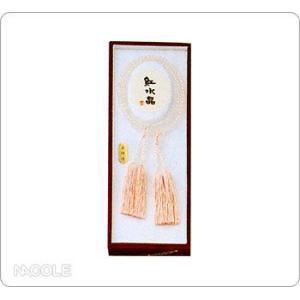 数珠・念珠 女性用 紅水晶 振分(結婚内祝い 出産内祝い おしゃれ 寒中見舞いギフト お返し)|nacole