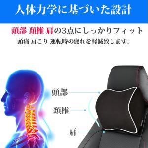 ネックパッド 車 クッション ネックピロー 低反発 旅行 運転 ドライブ ヘッドレスト 首 頭痛 肩...