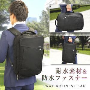 ビジネスリュック メンズ 3way ビジネスバッグ 大容量 防水 USB充電ポート付き 通勤 通学 ...