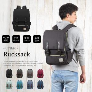リュック メンズ USB充電ポート 付き A4 バックパック uybag06