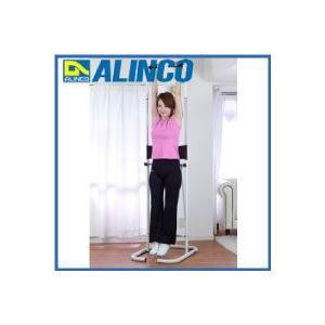 アルインコ ぶらさがりくん FA890 ぶらさがり健康器 ALINCO|nadeshico