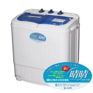 電源電圧: 交流100V  周波数: 50/60Hz  消費電力: 洗濯側:180W 脱水側:100...