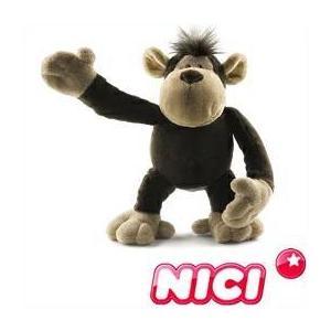 NICI ニキ ワイルドフレンズ モンキークラシック 35cm世界中で20年以上も愛されているドイツ生まれのぬいぐるみ♪ nadeshico