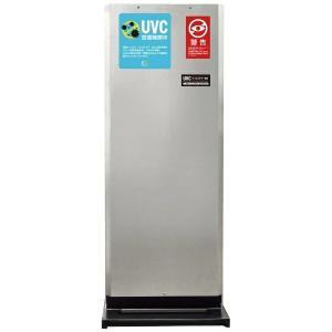 UVCウイルスキラー装置  感染予防対策に  空間除菌   約26畳まで 空気中の浮遊ウイルス・バクテリア・カビなどをUVC紫外線で除菌|nadeshico
