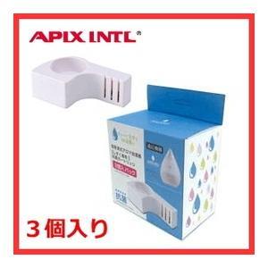 アピックス 超音波加湿器 SHIZUKU (3.3L) 抗菌カートリッジ ACA-002-3P APIX 送料無料|nadeshico