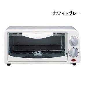 オーブントースター ATS-006 WG ホワイトグレー|nadeshico