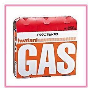 Iwatani イワタニ カセットコンロ用ガスボンベ 250g×3本入 CB-250-OR