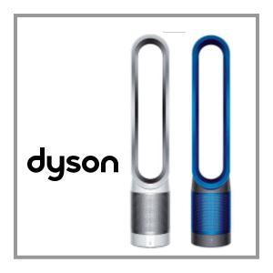 ■送料無料■ Dyson ダイソン ピュアクールリンク TP02-IB/WS アイアンブルー/ホワイトシルバー タワーファン 空気清浄/扇風機 Pure Cool link|nadeshico