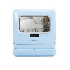 食器洗い乾燥機 工事不要 据え置き食洗器 高温+UV除菌 【MYC】  DW-K2L デュアルブルー 【1〜3人用】メーカー直送代引き不可|nadeshico