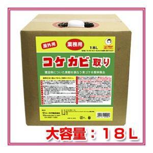 ■送料無料■ 屋外用 コケカビ取り 18L(リ...の関連商品6