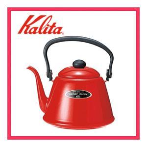 Kalita カリタ #52101 細口コーヒーケトル 2L レッド ハンド ドリップポット
