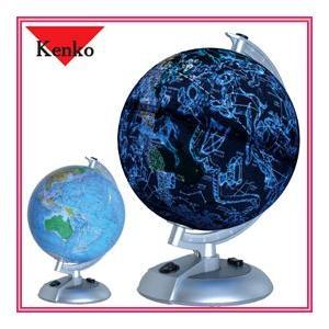 Kenko 地球儀&天球儀 KG-200CE 明るい室内では地球儀、部屋を暗くすると センサーで光る天球儀になる、1台2役の地球儀です。|nadeshico