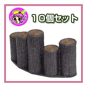 プラスチック製擬木 はなえ80R(曲部用) 乱 高さ200mm 10個セット 庭園、花壇の縁取りに取り扱いやすい5連タイプ 段々タイプ|nadeshico