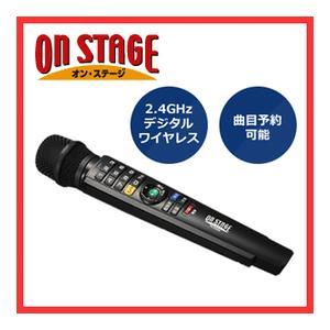 ON STAGE オン・ステージ パーソナルカラオケ PK-XD202 PKXD202 増設用ワイヤレス アマイク|nadeshico